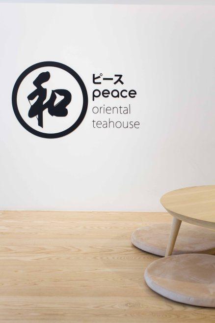 peace7